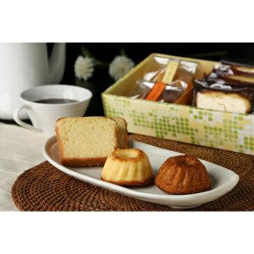 レンガ亭クグロフ クグロフプレーン1個、クグロフキャラメル1個、パウンドケーキ5個「詰合わせ ギフト」