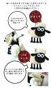 おむつケーキ 名入れ 刺繍 出産祝い ミニティッシュマスコット おむつケーキ 今治タオル ぬいぐるみ ポーチ 赤ちゃん ガマ口 がま口 名入れ ひつじのショーン 男の子 女の子 3