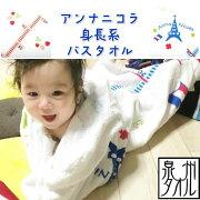 ベビーバスタオル 赤ちゃん ベビー服