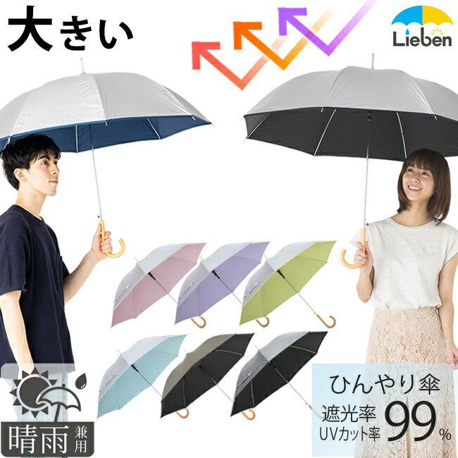 other - 【購入レビュー】みんなで日傘男子になって、恥ずかしさとかなくしちゃおうぜって話