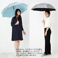 日傘としては大きめの親骨60cmサイズで、しっかりとカバー。