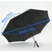 扇風機付き日傘