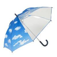 学童ジャンプ傘青空55cm×8本骨【LIEBEN-0380】子供用かさ子供傘キッズ