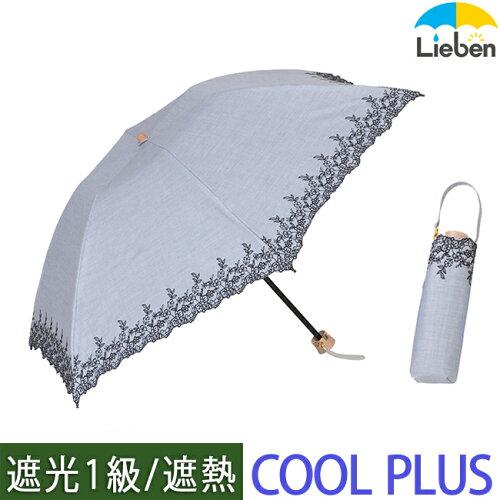 UV遮熱遮光ミニ傘 花柄 50cm×6本骨 【LIEBEN-051...
