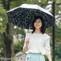 UV晴雨兼用折りたたみ傘シルバー/チェーンブラック