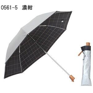遮光率99%以上 遮熱効果 炎天下に差が出る日傘】UV 晴雨兼用傘 折りたたみ傘
