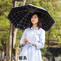 折傘ひんやり傘先染チェック