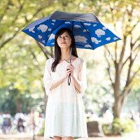 UV晴雨兼用ラクラクミニ傘青空53cm×6本骨