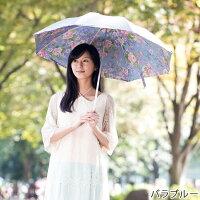 UV晴雨兼用折りたたみ傘シルバー/バラブルー