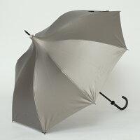 UV晴雨兼用折傘パゴダアンティークゴールド/ネコ50cm×8本骨<ひんやり傘>