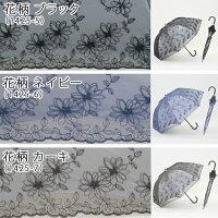 UVコンパクト長傘シルバーレース花柄