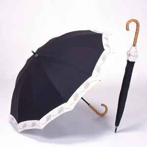 【日傘 UVカット率99%】UVコンパクト長傘12本骨 【LIEBEN-1432】 晴雨兼用傘 50cm 黒×白 日がさ