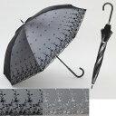 涼しい日傘。遮光・遮熱効果の大きな日傘です。【レビューを書いて送料無料・UVカット率99% 15...