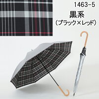 UV晴雨兼用長傘シルバー/先染チェックブラック×レッド