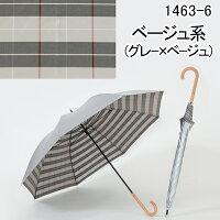 UV晴雨兼用長傘シルバー/先染チェックグレー×ベージュ