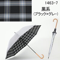 UV晴雨兼用長傘シルバー/先染チェックブラック×グレー