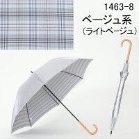 UV晴雨兼用長傘シルバー/先染チェックライトベージュ