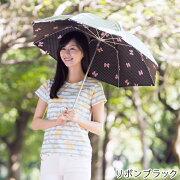 UV晴雨兼用コンパクト長傘シルバー/リボンブラック