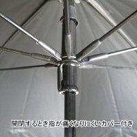 UV遮光コンパクト長傘クールプラス花柄刺繍(晴雨兼用)【送料無料】
