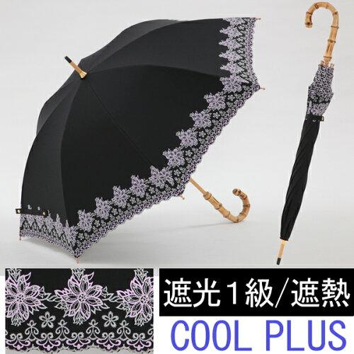 遮光長傘 クールプラス 花柄刺繍(C) 晴雨兼用傘 ブ...