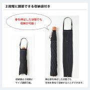 長さ調節できる収納袋付き。