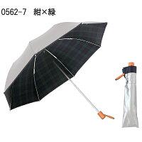 折傘シルバー先染チェック