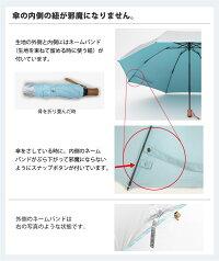 日光を反射し木陰の涼しさ!UV晴雨兼用大きい3つ折傘60cm×8本骨ひんやり傘UPF50+UVカット率・遮光率99%以上遮熱効果晴雨兼用折りたたみhmini【LIEBEN-0585】