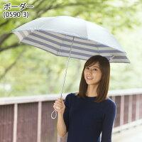 UV晴雨兼用折りたたみ傘シルバー/ボーダー