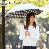 UV晴雨兼用折りたたみ傘シルバー/ブロックチェック