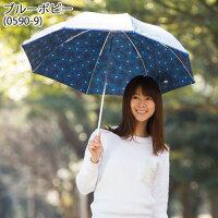 UV晴雨兼用折りたたみ傘シルバー/ブルーポピー