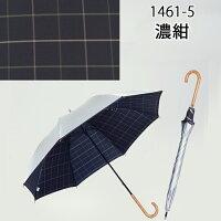 UV晴雨兼用長傘シルバー/先染チェック濃紺