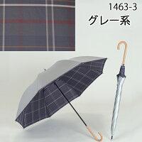 UV晴雨兼用長傘シルバー/先染チェックグレー系