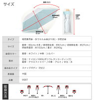 大きいミニ傘60cmシルバー