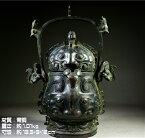 青銅器 西周 人面文 盛酒器 開運置物 出土品 高さ約18cm 重さ約1.01kg 骨董品 インテリア 青銅器 銅 歴史的 礼器 中国 開運 財運 置物 装飾品