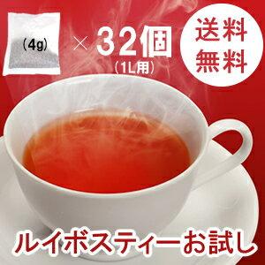 うちなー比嘉製茶【楽天市場】