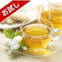 1杯たった6円!比嘉製茶で人気NO1商品のお試しパック!香料不使用で香り豊かなさんぴん茶(ジャスミン茶)!(さんぴん茶 ジャスミンティー ジャスミン茶 沖縄 お土産 みやげ)