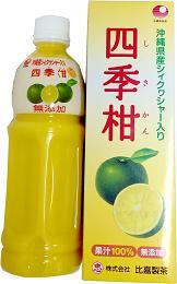 四季柑ジュース 500ml