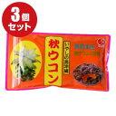 クルクミンたっぷりの秋ウコンの粉末!簡易包装の袋入で買い得です。