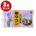 【送料無料】紫ウコン粉(100g)袋入×3個|クルクミンぎっしり!!紫ウコンは美容に健康に注目のうこん。|
