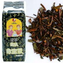 厳選13種類のオリジナルブレンド茶