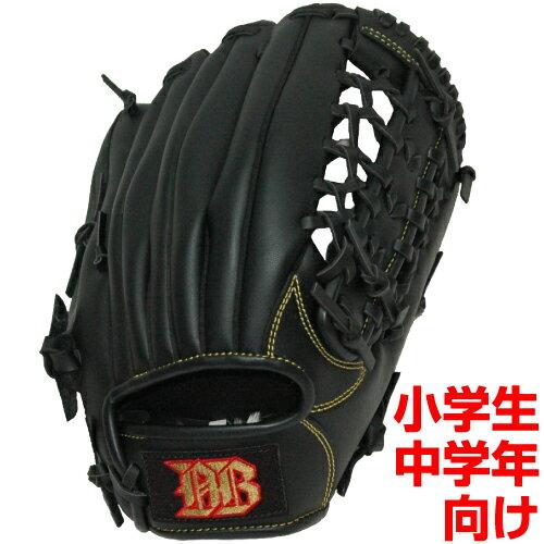 軟式用野球グローブ10.5インチ小学生中学年向け右投げ用(カラー/ブラック)