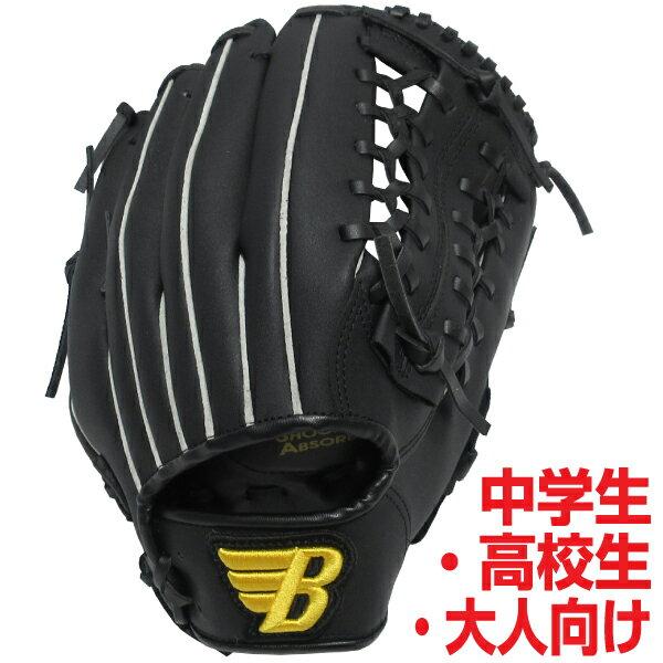 BRETT軟式用野球グローブ12インチ中学生高校生一般大人向け右投げ用(カラー/ブラック)