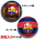サッカーボール4号球FCバルセロナ小学生用