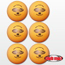 レジャーや練習用のピンポンボール!CLUB MU:!(クラブムー)卓球ボール6個入り《カラー/オレ...