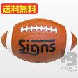 アメリカンフットボール(空気入り)《カラー/ブラウン》Signs(サインズ)【あす楽】【送料無料】(沖縄及び離島は除く)