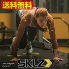 SKLZ(スキルズ)スライズSLIDEZ【送料無料】(沖縄及び離島は除く)