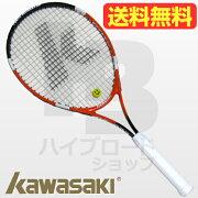 テニスラケットケース カワサキ オレンジ ホワイト