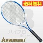 テニスラケットケース付き!KAWASAKI(カワサキ)HB-16モデル《カラー/ブルー》【あす楽】【送料無料】(沖縄及び離島は除く)