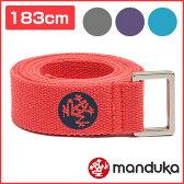 日本正規品[Manduka] UnfoLD ヨガストラップ(183cm)★UnfoLD Yoga Strap ヨガ ストレッチ プロップス 補助 マンドゥカ マンドゥーカ 「FA」:《セット割対象外》《予》