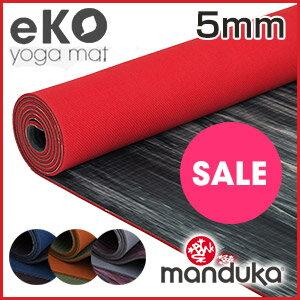 cheap australia for sale yoga product mat mats